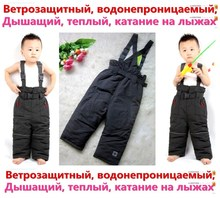 Retail Topolino German boys and girls outdoor strap small rodents ski trousers Trousers free shipping in stock цена