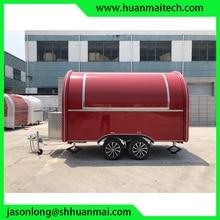 Mobile food trailer truck