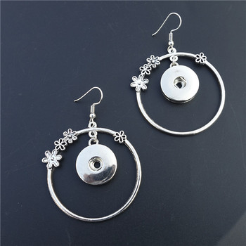 Austere Cartoon Flowers Circle Earring for Women Hanging 18mm Snap Buttons Rhodium Plated Metal Hook Dangler 12 Pairs / Lot image