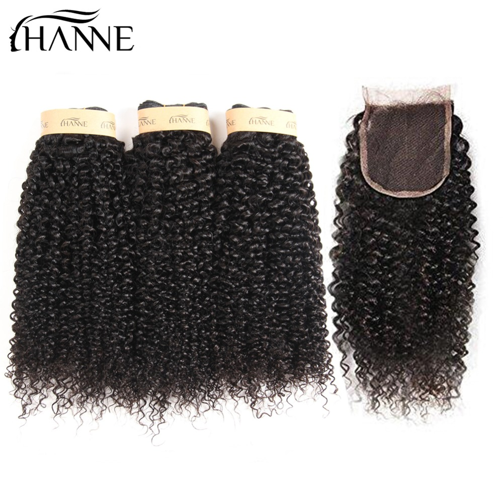 HANNE Hair Malaysian Curly 100% Human Hair Bundles With Closure 4*4 Swiss Lace Closure Bundles Remy Human Hair Exteniosn