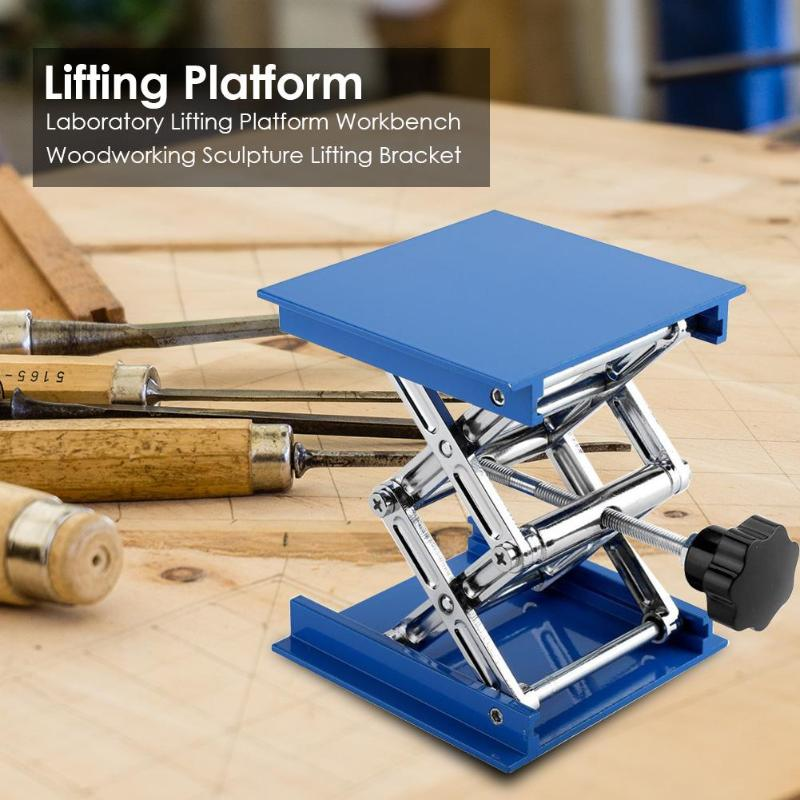 Aluminum Router Lift Table Engraving Lab Lifting Stand Rack Lift Platform Sculpture Lifting Bracket For Woodworking