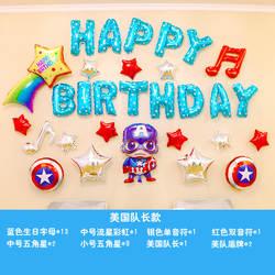 1 компл. Капитан Америка Стиль фольга Детские фестивали Dekoration день рождения игрушка anniversaire enfant шляпа для детей