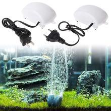 Ультра низкий уровень шума аквариумный воздушный насос для аквариума мини воздушный компрессор кислородный насос аквариумный аквариум кислородный насос