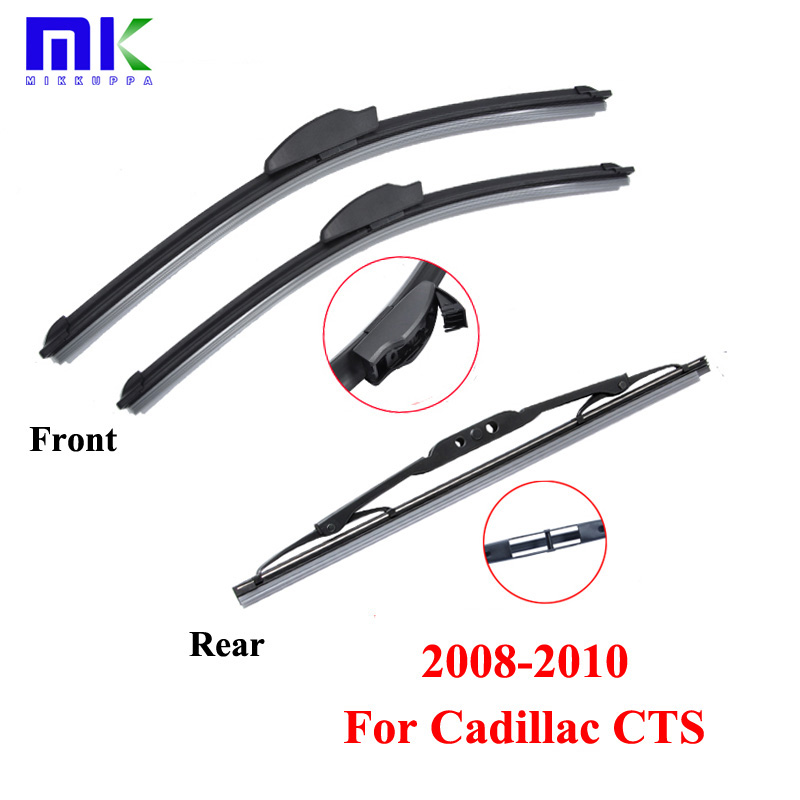 Cadillac Cts Windshield Replacement: Combo Front And Rear Wiper Blades For Cadillac CTS 2008 2010 Silicone Rubber Windscreen