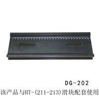 DG-202 Precisão Trilhos de Guia e Slideway  100mm x 500mm