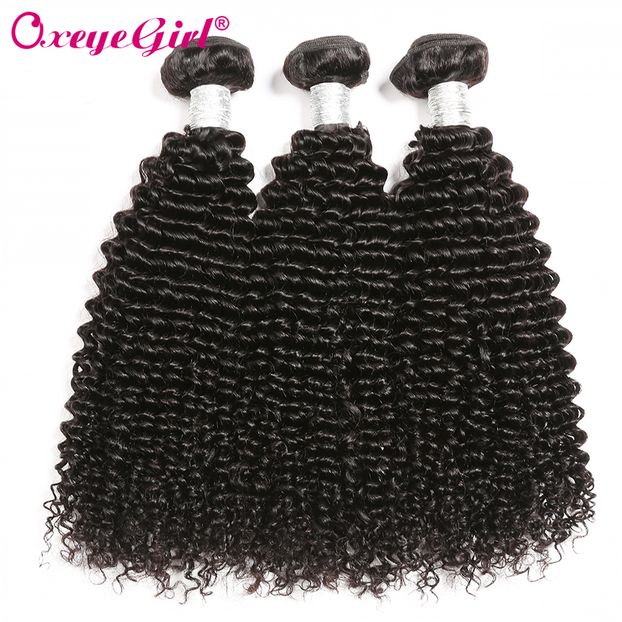 Afro Kinky Curly Hair Bundles Malaysian Hair 100% Human Hair Bundles Natural Color Non Remy Human Hair Extensions 1/4/3 Bundles