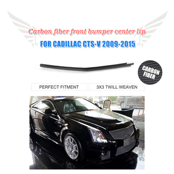 Front Bumper Center Lip Carbon Fiber Spoiler Fit For Cadillac CTS-V 2009-2015 Non Vsport image