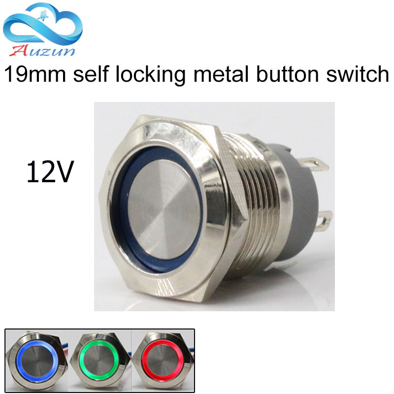 19 mm self-locking metal push button switch 12 v voltage large current 10 Ann red green yellow blue white copper nickel plated 6pcs 22mm momentary push button switch red green blue yellow black white normal open normal close