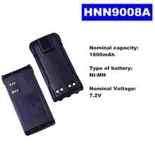 72 в 1800 мА/ч ni mh аккумулятор hnn9008a для рации motorola