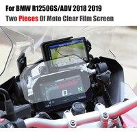 Película protetora de painel de motocicleta  película tpu para bmw r1250gs adv adventure 2018 2019 rs r 1250 gs