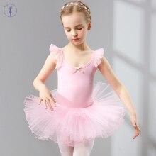 Балет Хлопок и спандекс балетное платье пачка балетки для девочек Дети Высокое качество без рукавов из тюля для танцев гимнастическое трико