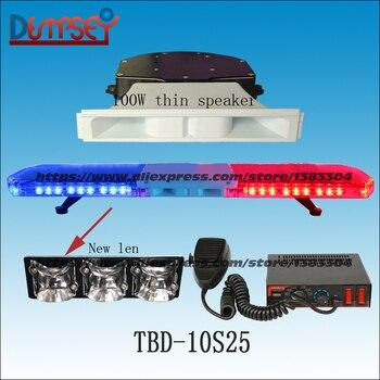 TBD-10S25 светодиодный аварийного Предупреждение световой с динамиком, новый лен, скорая помощь/пожарная машина/полиции/транспортного средств...