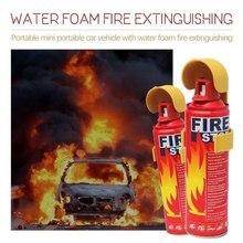 Мини-огнетушитель Портативный Хо использовать держать автомобиль использовать пены воды компактный огнетушитель для лаборатории гостиницы