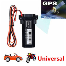 1PC Car GPS Tracker Locator For Car Electric Motorcycle Anti-Theft Tracking Device Support Computer Mobilephone Real-Time Query(China)