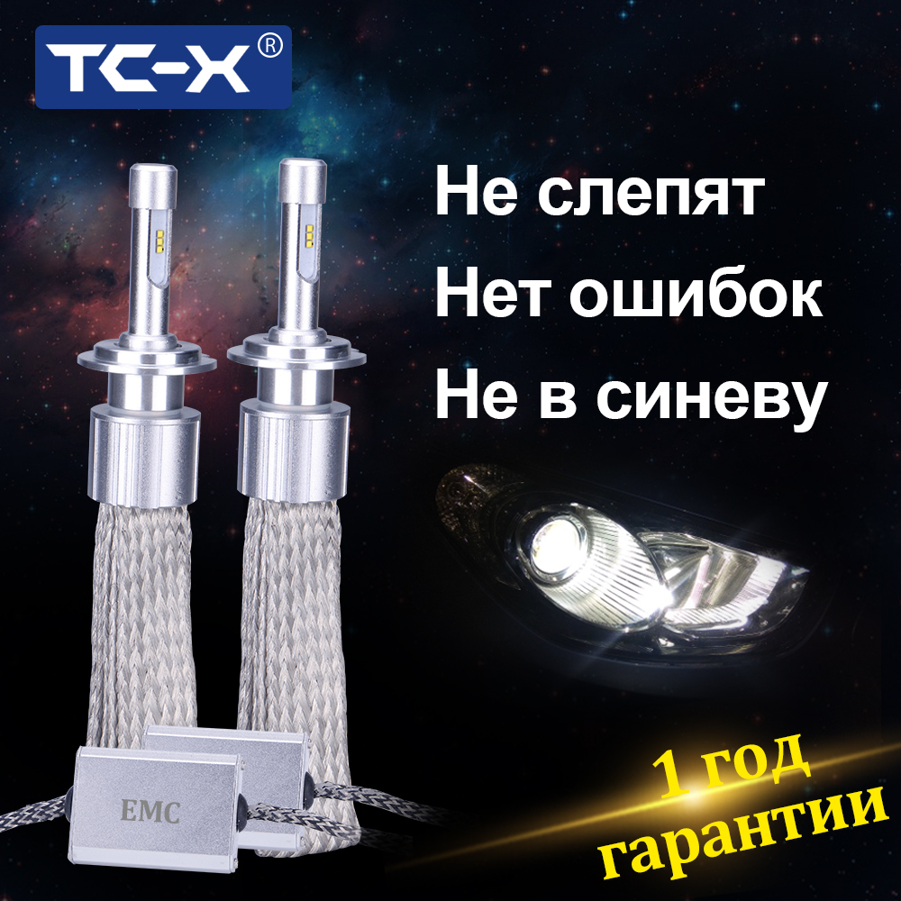 TC-X 2pcs LED Lamp H7 H4 H1 Car LED Headlight H11 HB3 HB4 led lamp for auto 9012 9005 9006 LED Bulb 12V Luxeon ZES High low Beam