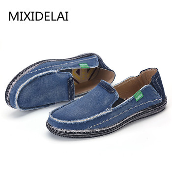 Breathable High Quality Casual Shoes by Mixidelai