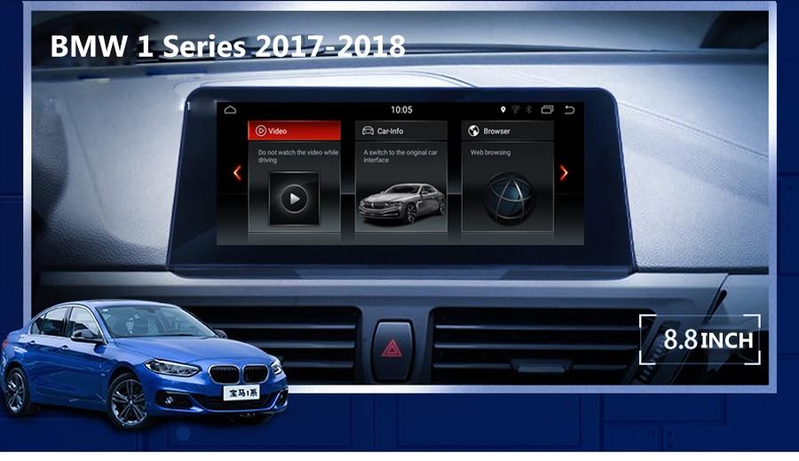 BMW 1 2017-2018