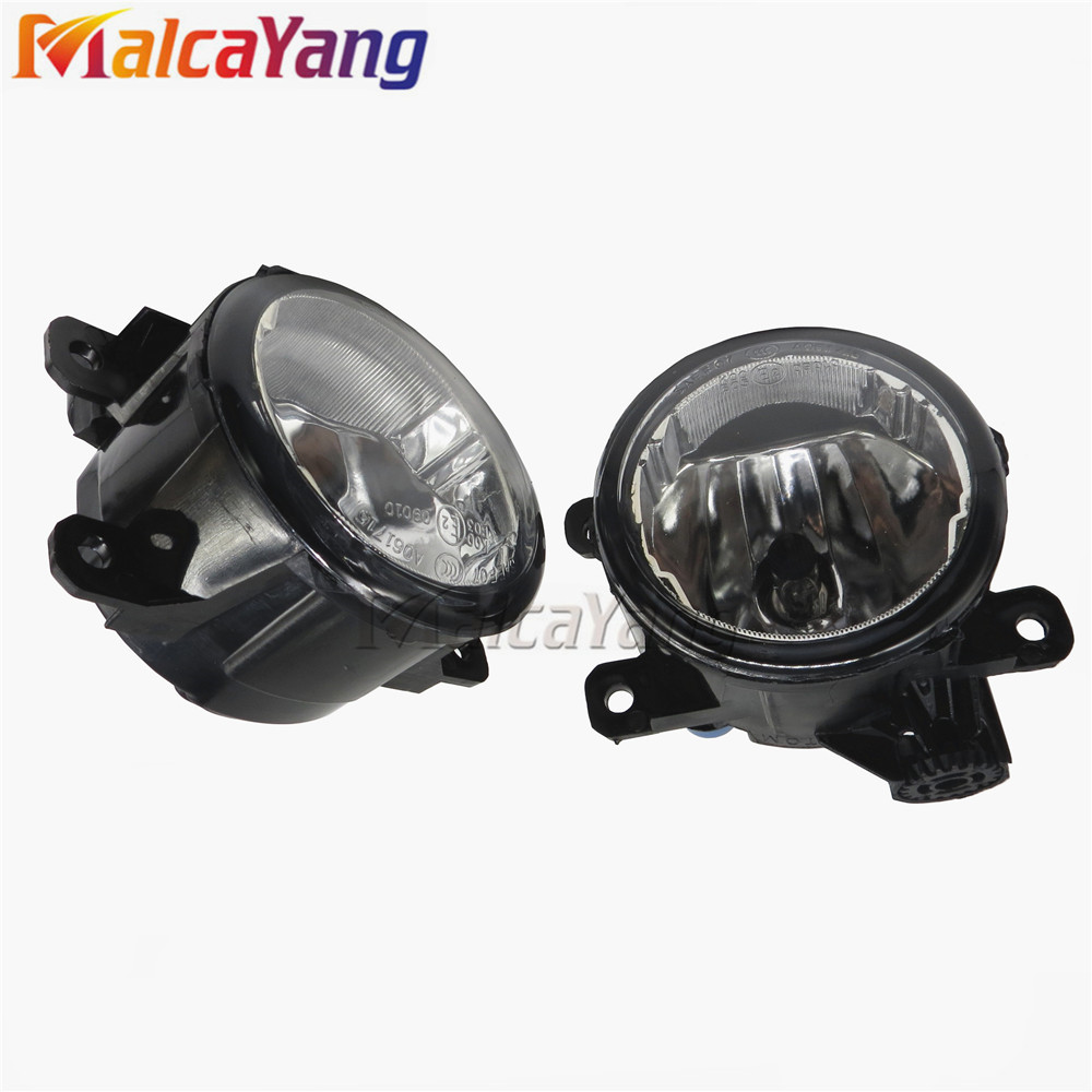 Aliexpress.com : Buy Car Styling Fog Lights Halogen Lamps