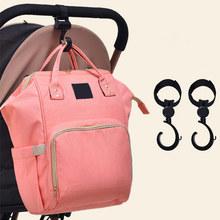 2PCS Stroller Hook Multi Purpose Hooks Hanger for Baby Diaper Bags Shopping