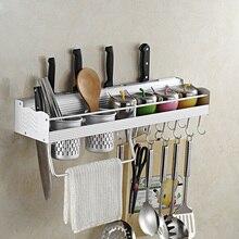 Free Punching Space Aluminium Dual Tier Kitchen&Bathroom&Toilet Shelf Wall Mounted Kitchen Racks Sucker Kitchen Storage Rack