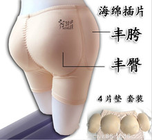 Women 4 Padded Briefs Sexy Push Up Panties Abundant Buttocks spong butt pads Butt Lifting Inserts/Pants hip padded panties