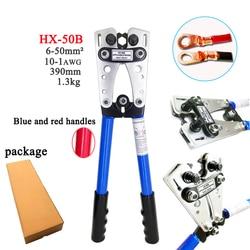 Szczypce do zaciskania szczypce do HX-50B szczypce do zaciskania szczypce do zaciskania instrukcja zaciskania szczypce dla 6-50mm2 1-10AWG kabel