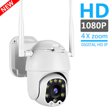 цена на 1080P HD 2MP PTZ WIFI IP TOMLOV Camera Outdoor IR Waterproof Speed Dome H.264 Onvif wireless Surveillance Security Camera CCTV