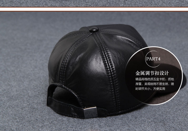 Hat man - Leather Hat - male baseball cap - autumn winter outdoor in the old man\'s cap wholesale _1
