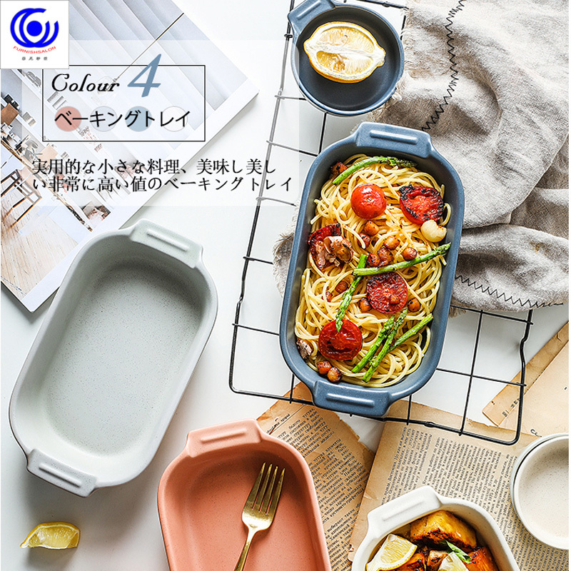5 Colors Ceramic Binaural Rectangular Cheese Baked Plate Pan Baking Dish Tray Western Dishes Oven Bowl High Temperature 600C