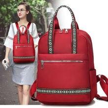 Женский модный рюкзак из искусственной кожи, одноцветная школьная сумка в духе колледжа, сумка на плечо