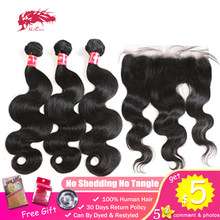 Ali Queen Hair Bundles With Frontal Unprocessed Virgin Brazilian Human Body Wave 13x4 Swiss Lace Closure Ear To Ear Lace Closure(China)
