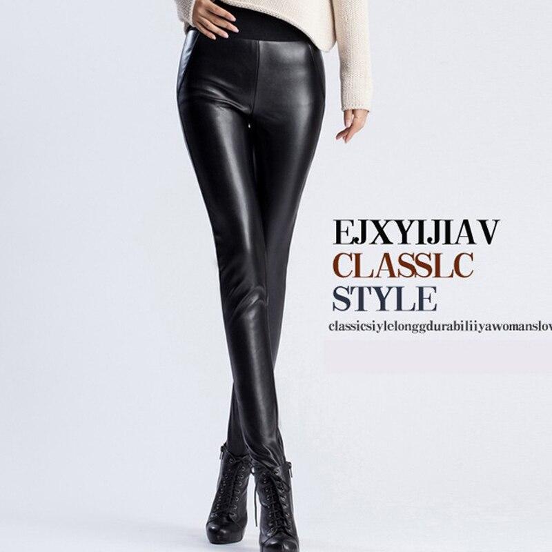 Elastische hohe Taille Frauen warme Winter PU-Lederhosen plus Größe - Damenbekleidung - Foto 3