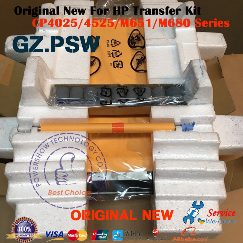 Original New Transfer Assembly Kit CE249A CE249 67901 CC493 67910 For HP4025 HP4525 HP CP4025 CP4525