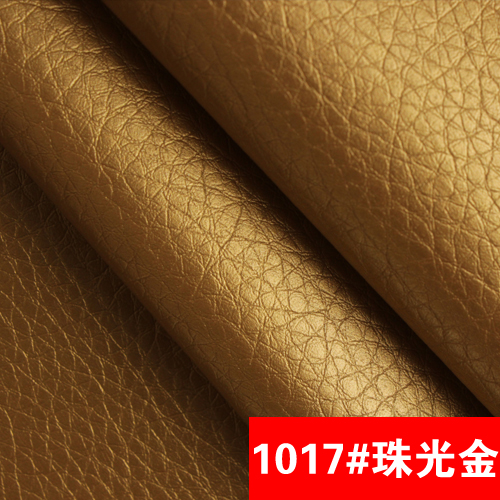 1017# High Quality PU Leather fabric like leechee for DIY sewing sofa table shoes bags bed material (138*100cm)