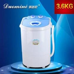 Freeshipping 240 w de potência secador de roupas máquina de lavar pode lavar 3.6 kg + 0.5 kg banheira único carregamento superior wahser & secador automático Semi