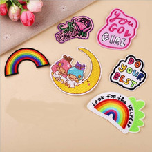 Natural Scenery Embroidery Patch for Clothing Iron on Embroidered Fabric Badge Motif Garment DIY Apparel Applique Accessories round natural embroidery patch for clothing iron on embroidered fabric badge motif garment diy apparel applique accessories