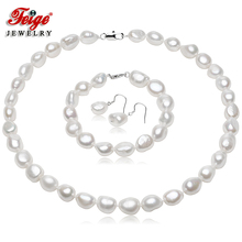 Fine Jewelry Baroque Style Natural Pearl Sets, 10-11mm White Freshwater Pearls, 925 Sterling Silver Earrings