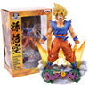 Dragon Ball Z DBZ Super Master Stars Diorama SMSD SMSD The Brush Goku PVC Figure Collectible