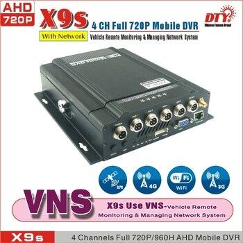 dvr gp300 DTY X9s GPS, 4CH HDD & SD Card Mobile DVR GPS DVR AHD MOBILE DVR