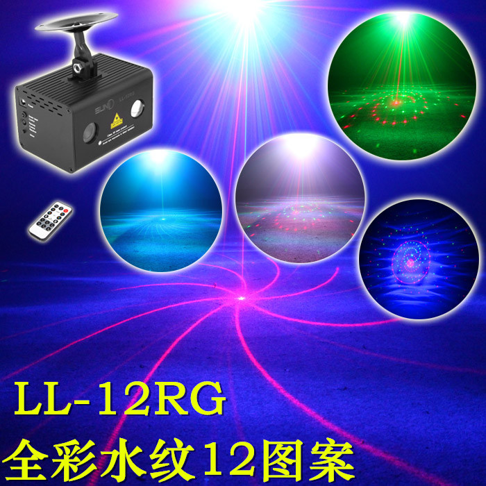 Superior quality The new color watermark Laser light 12 pattern Dance sound control lamp Bar disco bar Flash lamp виниловая пластинка phil collins dance into the light