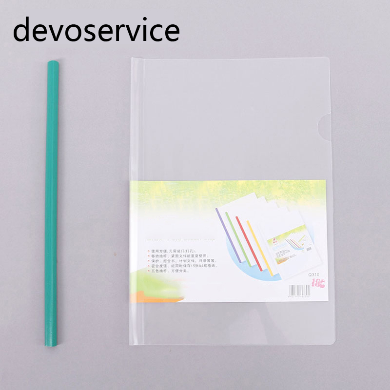 1PCS Student Resume Business Report Cover For A4 Paper Office Files Folder Spine Bar Document Storage Bag Filing Products