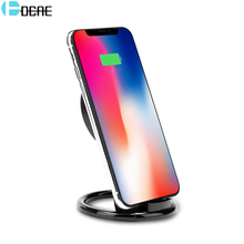 DCAE Qi Wireless Charger for iPhone X 8 Plus Charging Base Dock Station Fast Charger for Samsung Galaxy S8 S7 Edge Charging Pad