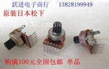 [BELLA] original D50K EVJE0AF15D54 121 type double potentiometer handle length 6MM half shank  –50PCS/LOT