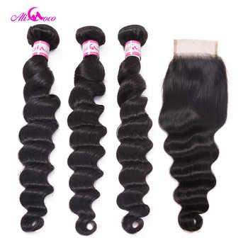 Ali Coco Brazilian Loose Deep Wave Bundles With Closure 8-30 Inch 3 Bundles With Closure Human Hair Extensions Remy Hair Bundles - DISCOUNT ITEM  48% OFF All Category