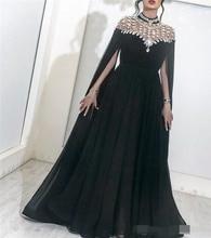Sparkly Black Crystals Arabic Evening Dresses 2019 abiye High Neck Caped Long Chiffon Cheap African Dubai Prom evening dress