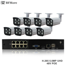 BFMore H.265 5.0MP POE 8CH NVR Kit CCTV System IP Camera IR IP66 Outdoor Weatherproof Video Security Surveillance Set P2P Alarm