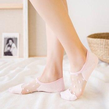1Pair New Elegant Women Girls Cotton Comfortable Solid Dot Spring Summer Wear Low Ankle Invisible Elastic Short Socks - discount item  20% OFF Women's Socks & Hosiery