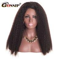 Индийский парик человеческих волос полный шнурок человеческих волос парики для черный Для женщин сплетни волосы Remy кудрявый прямой парик п