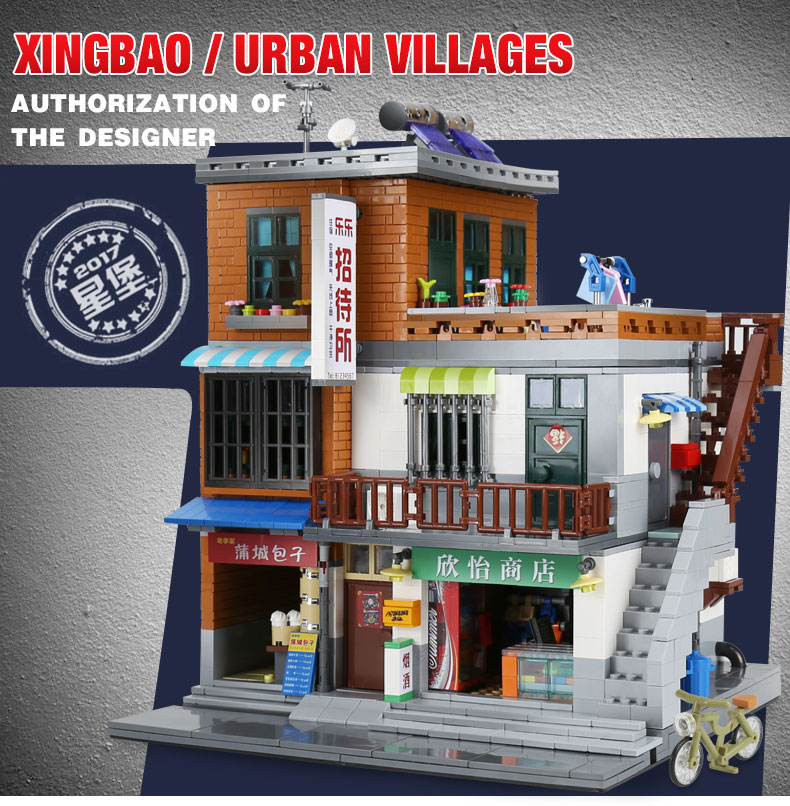 Genuine Creative City Series The Urban Village Model Building Block Bricks 2706Pcs Compatible With Legoings City