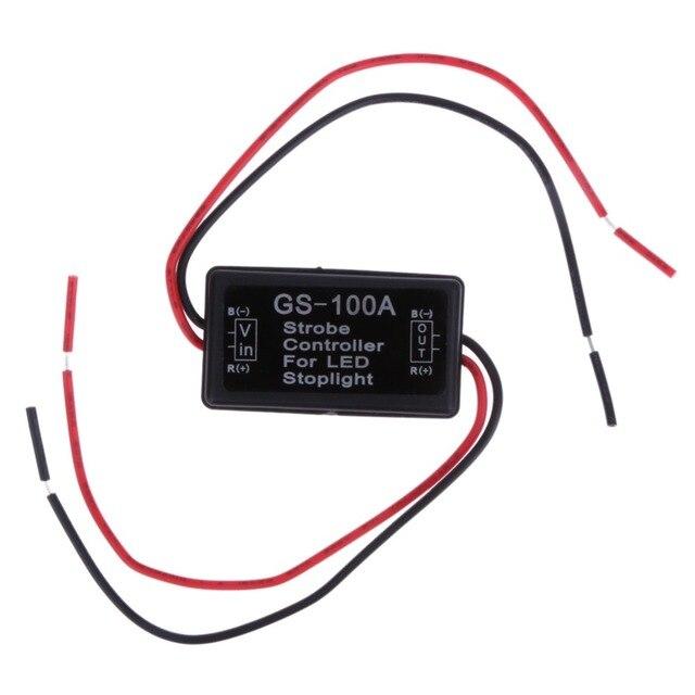 Новые строба вспышки Контроллер Flasher Модуль для мигания светодиода сзади задний тормоз Стоп лампа 12-24 В автомобиля интимные аксессуары